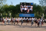 Tautas deju festivls &quot;Latvju brni danci veda&quot; - 324