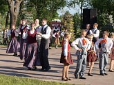 Tautas deju festivls &quot;Latvju brni danci veda&quot; - 325