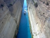 Corinth, Peloponnese, Greece - 1