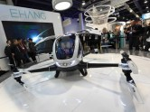 EHang 184 AAV (Autonomous Aerial Vehicle)