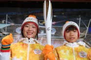 Pyeongchang 2018 Olympic Torch - 4