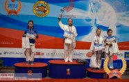 Jurmala Open-2018,. Karate - 2