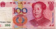 100Yuan
