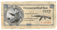 simpson_mike_currency_rubles_kalashnikov