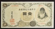 Gold_standard_one_yen_banknote_1916_Japan